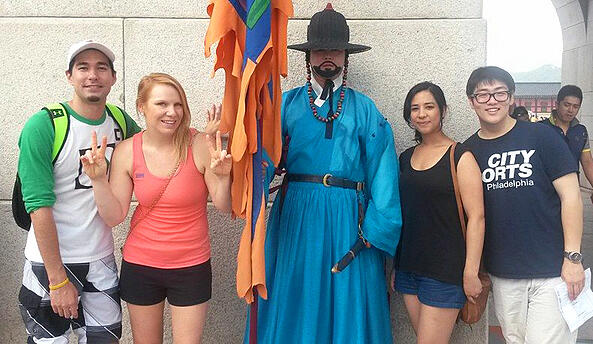 Korean Guard