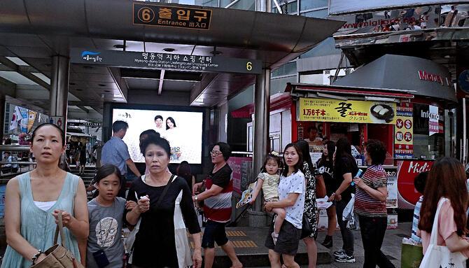 Line 4 Subway