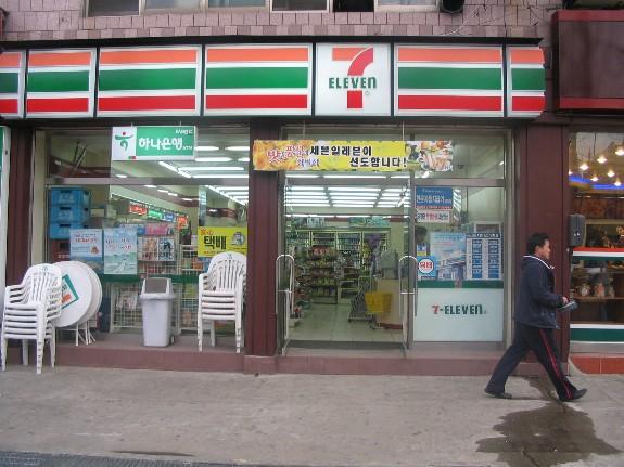 7-Eleven in Korea