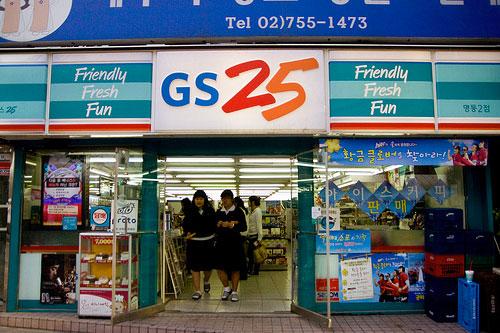 GS25 in Korea