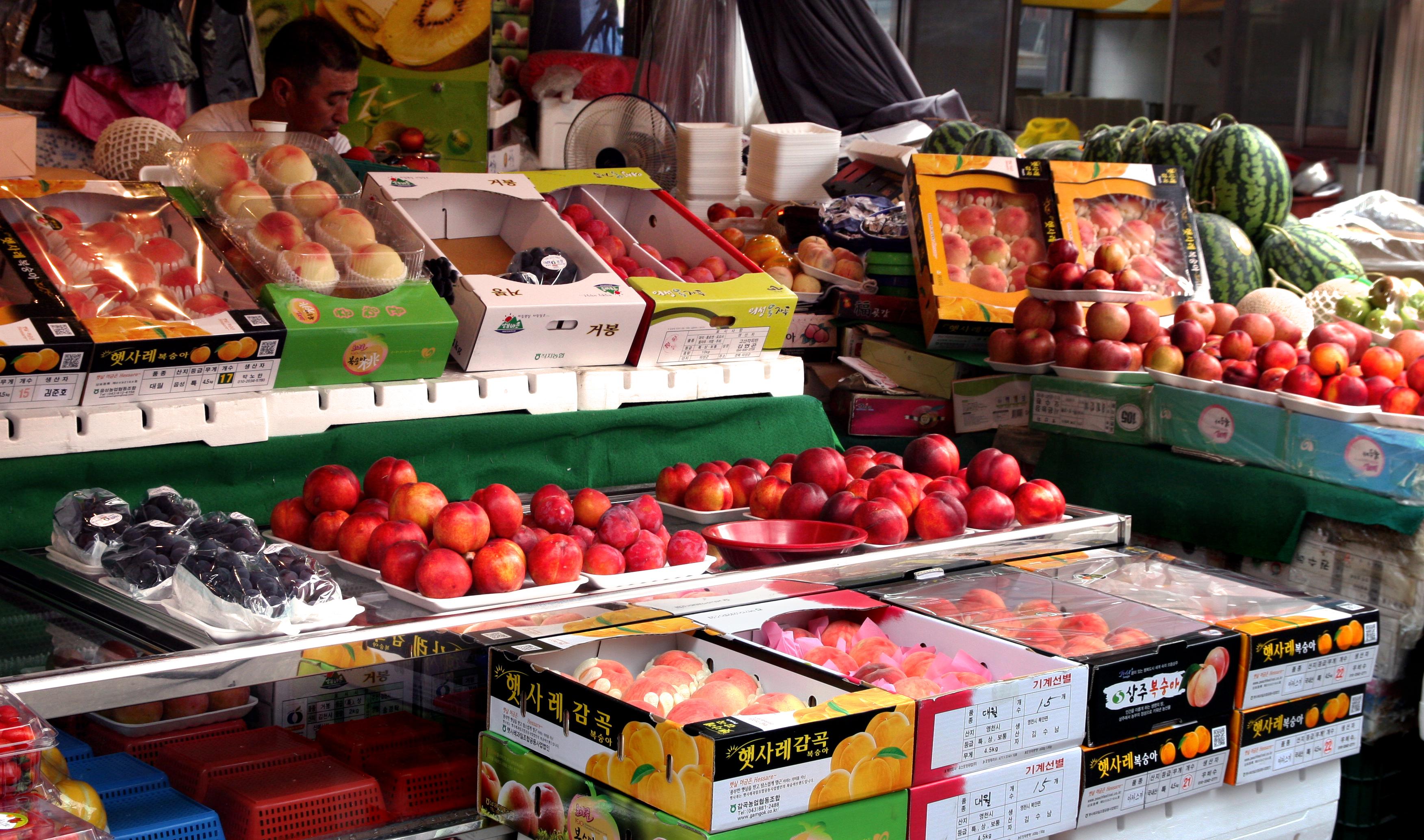 Local Korean market