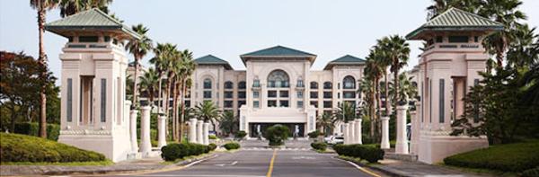 Massive Casino on Jeju: Lotte Hotel and Casino
