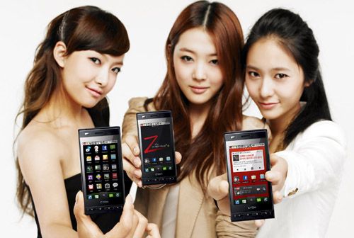 20100729 LG BOLSTERS SMARTPHONE PRESENCE IN KOREAN SMARPTHONE MARKET WITH OPTIMUS Z 500 resized 600