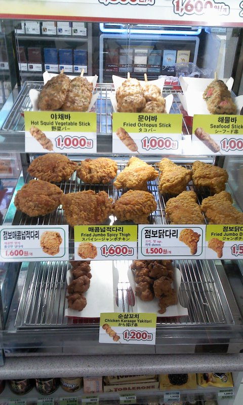 Some of the food choices at the corner stores