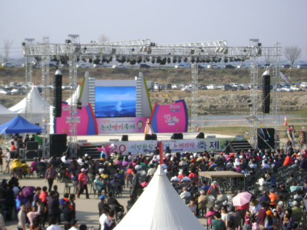 Main stage at the festival