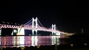 teach and travel, teach aclipse, south korea