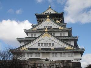 Japan building