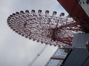 Japan wheel