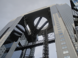 building in Japan