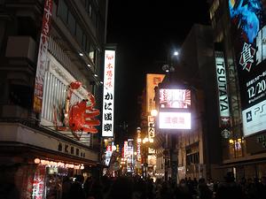 Osaka street at night