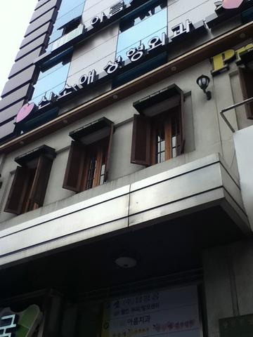 Sinsoe Women's Clinic Building