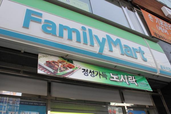 FamilyMart in Korea