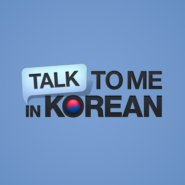 Korean Podcasts!