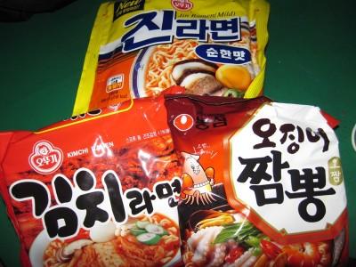 Got to love Korean Ramen!