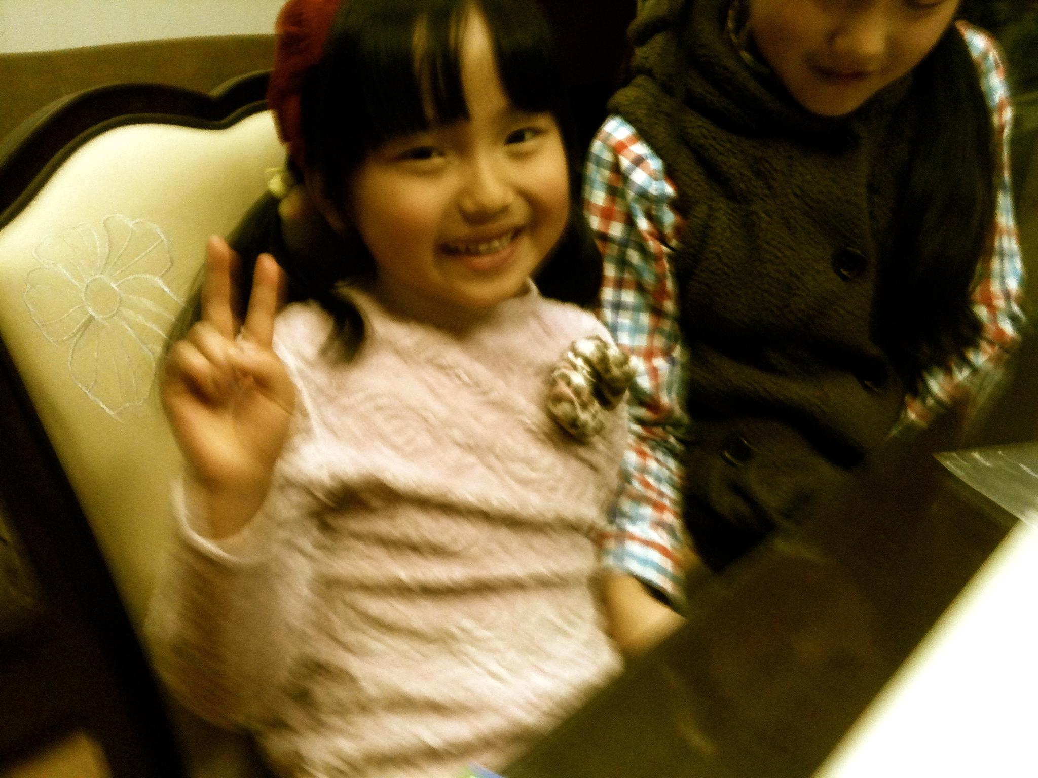 My Korean student