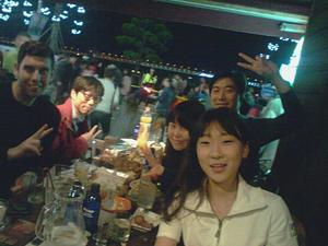 teach and travel, teach aclipse, teach english in south korea, south korea, teach CDI