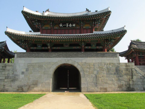 teach and travel, teach aclipse, chungdahm, teach english in south korea, south korea, jeonju