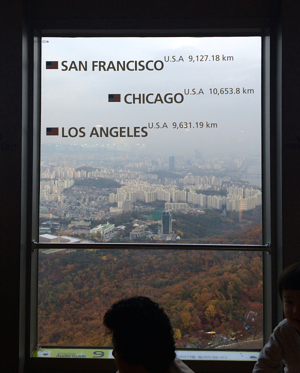 n seoul tower korea