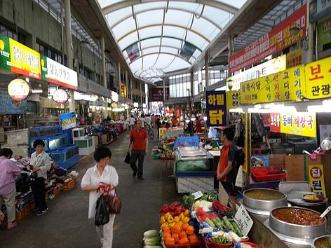 Wolbae Market, Teaching English in South Korea