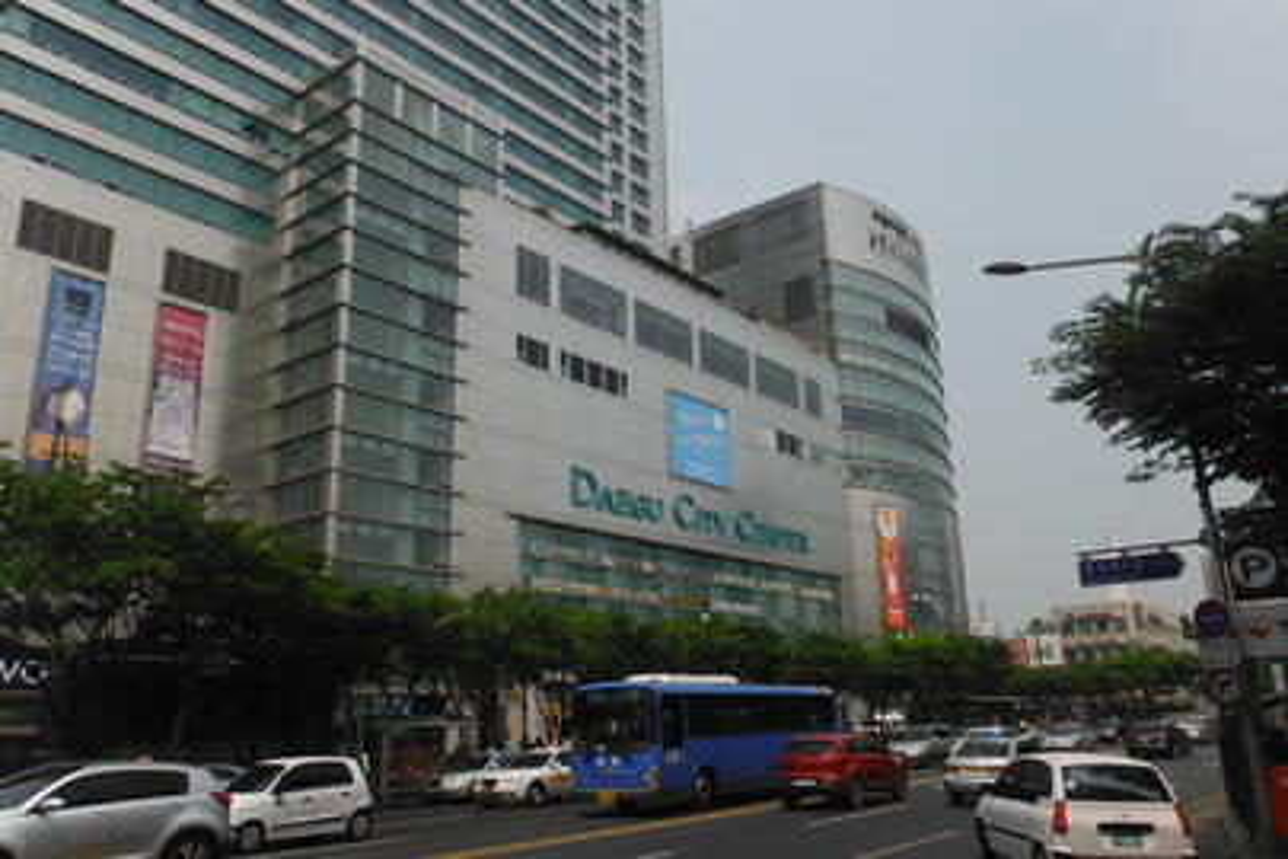 Daegu City Centre, Tecah Eneglish Abroad