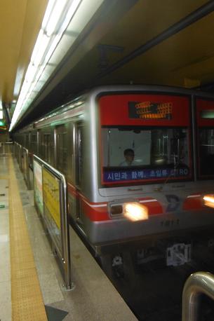 Daegu Subway Teach Aclipse