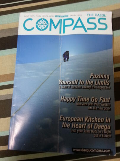 Daegu compass magazine