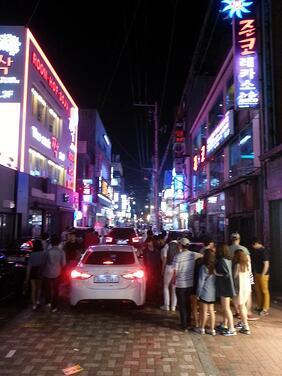 Daegu Nightlife