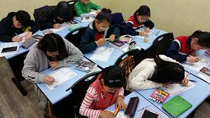 teach and travel, teach aclipse, teach english, chungdahm, south korea