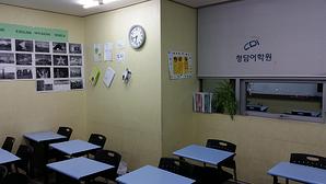 teach and travel, teach aclipse, class room, asia