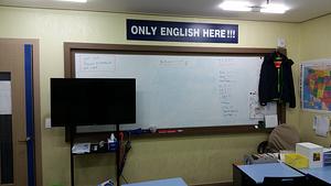 teach aclipse, class room, chungdahm class oom, south korea, asia