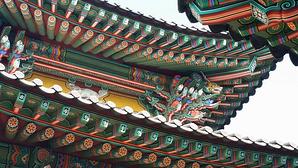 teach and travel, teach aclipse, chungdahm, south korea