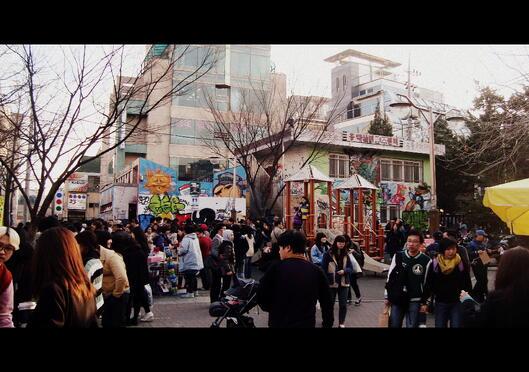 hongdae park