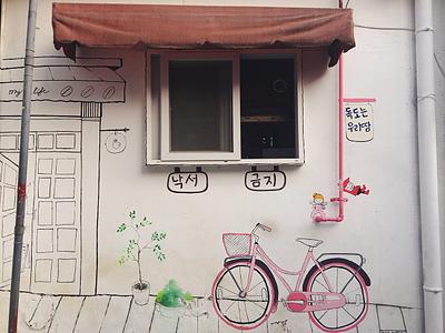 ihwa mural village seoul south korea