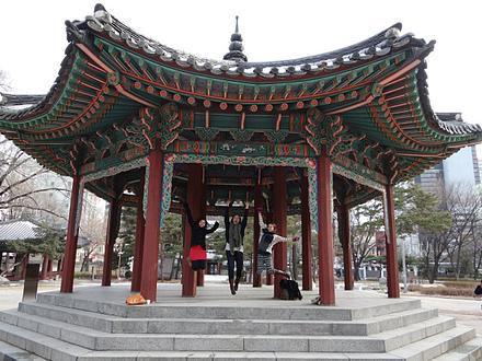 jumping in Korea