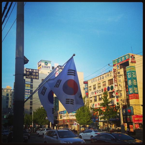 teach english, teach english in korea, tecah aclipse, Chungdahm, teach and travel, teach korea