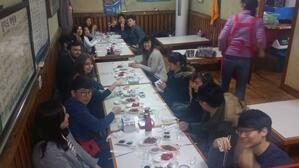 ChungDahm Teacher Party