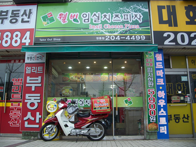 restaurant in korea
