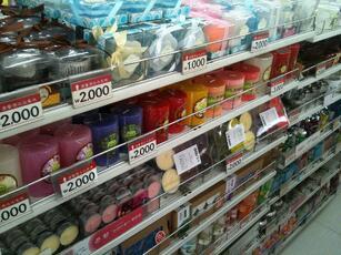 99-cent store in korea