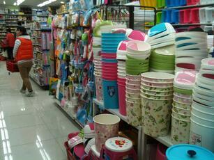 house items in korea