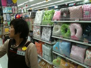 daiso pillows in korea