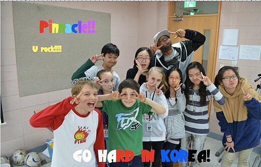 students in Korea
