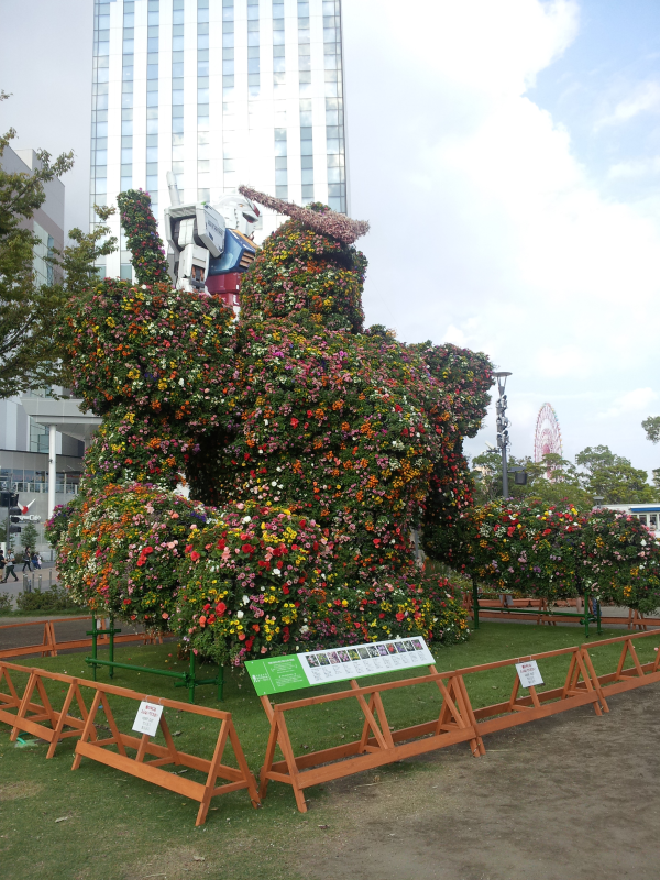 Flower Gundam!