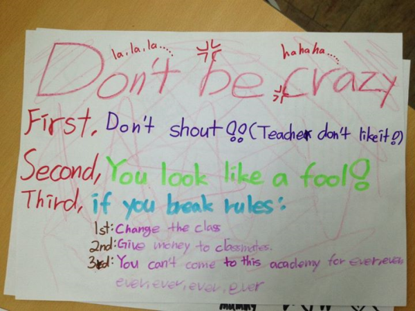 student classroom rules in korea