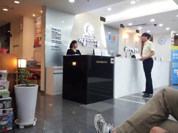 Seoul Eye Groups office