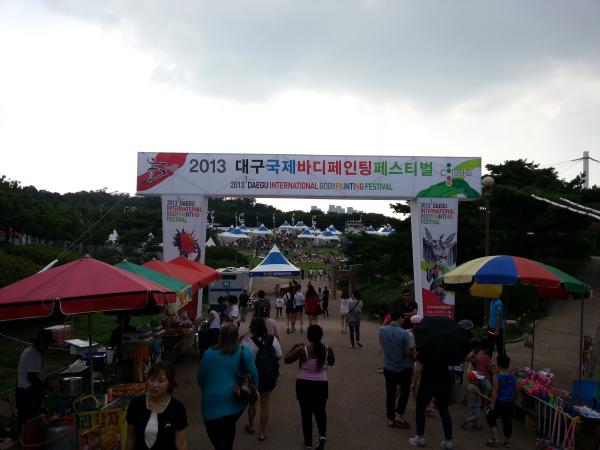 teach english abroad, tecah korea, teach aclipse, teach english in south korea, chungdahm, CDI