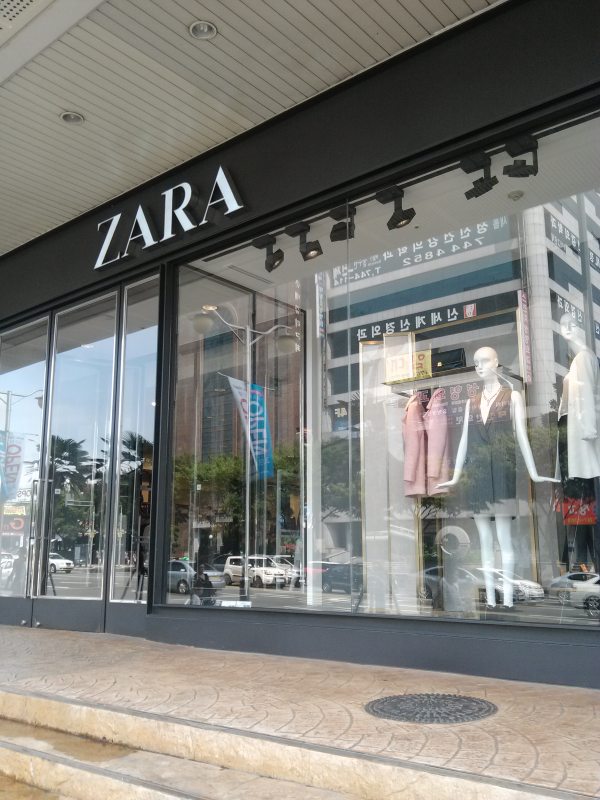 #zara #shopping #busan