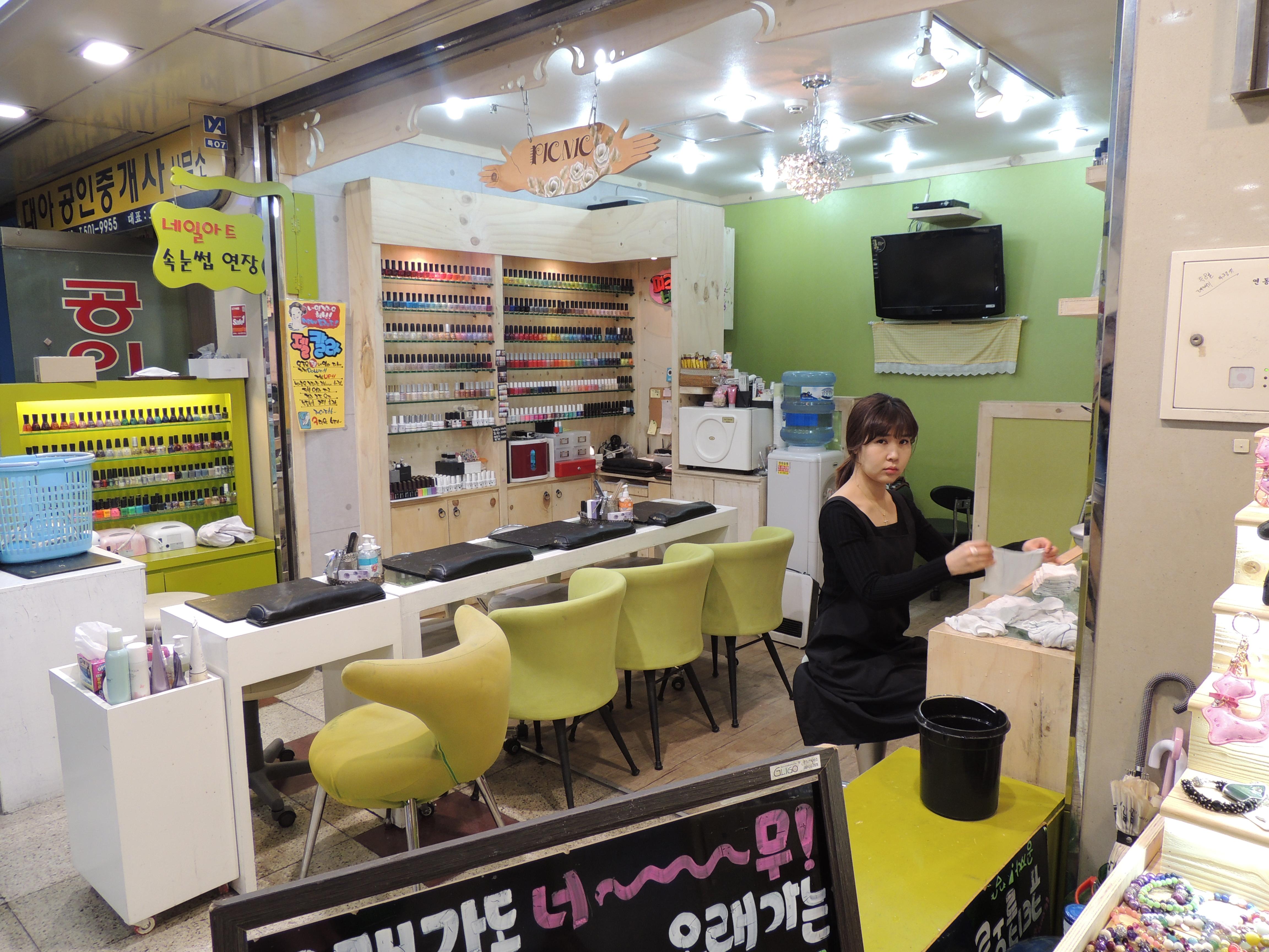 nail salon in Korea