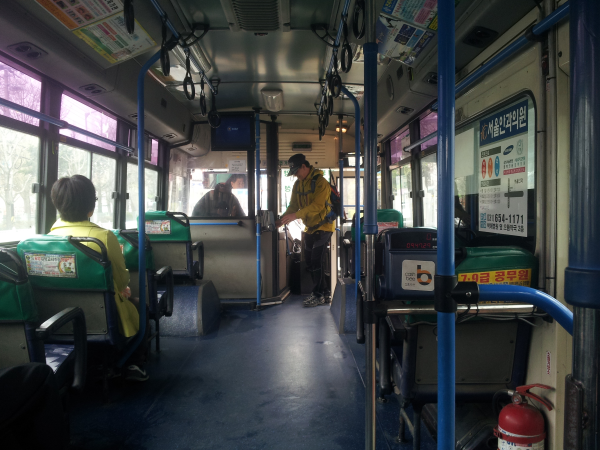 Inside  korean city bus