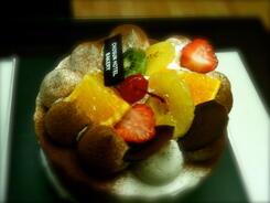 Korean dessert