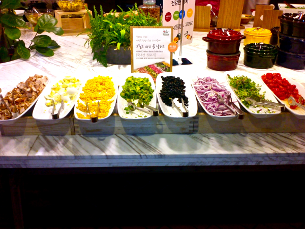salad toppings at seven springs in Korea